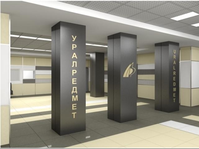 """ОАО""""УралРедмет"""" - проходная"""
