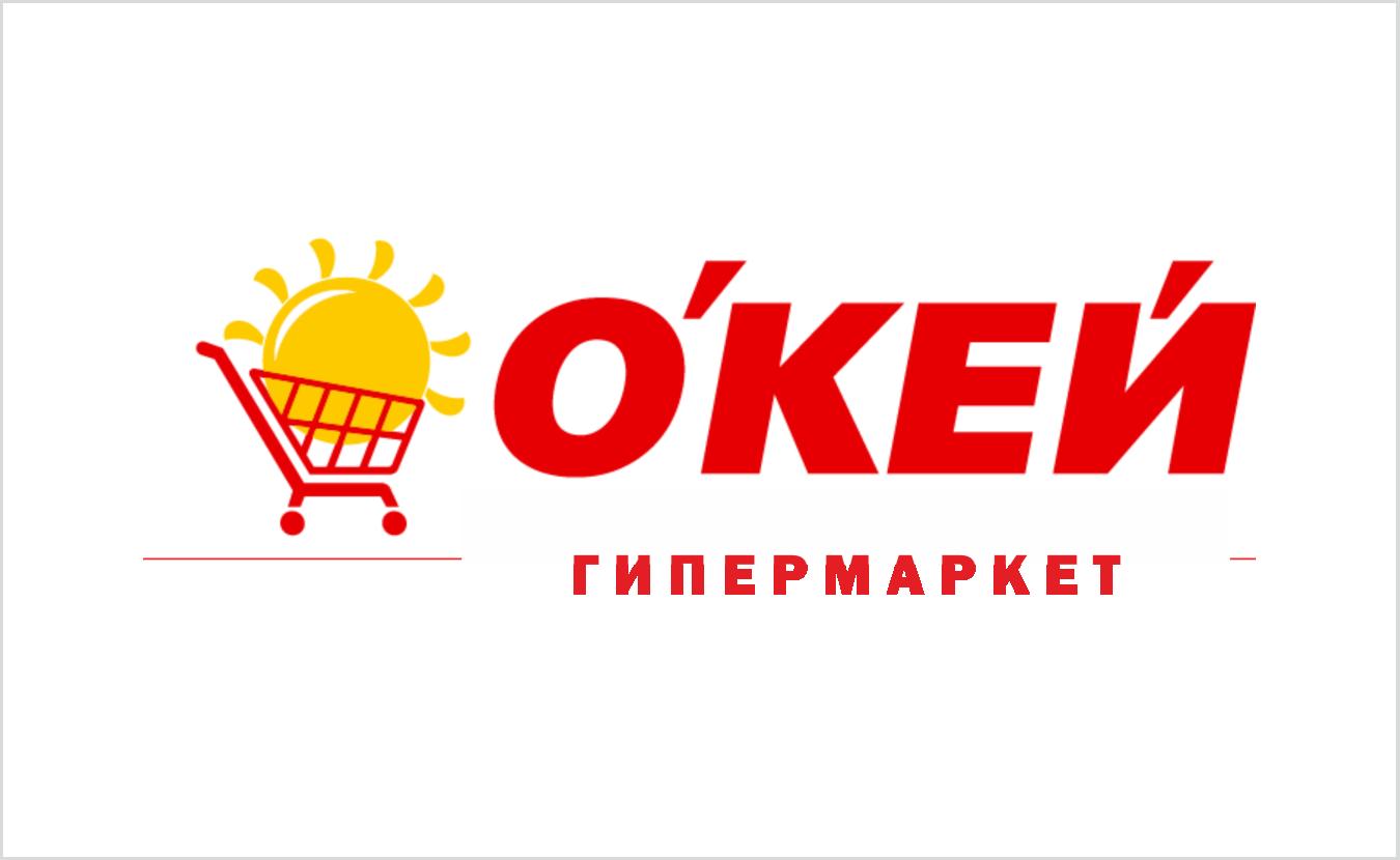 Логотип ОКЕЙ
