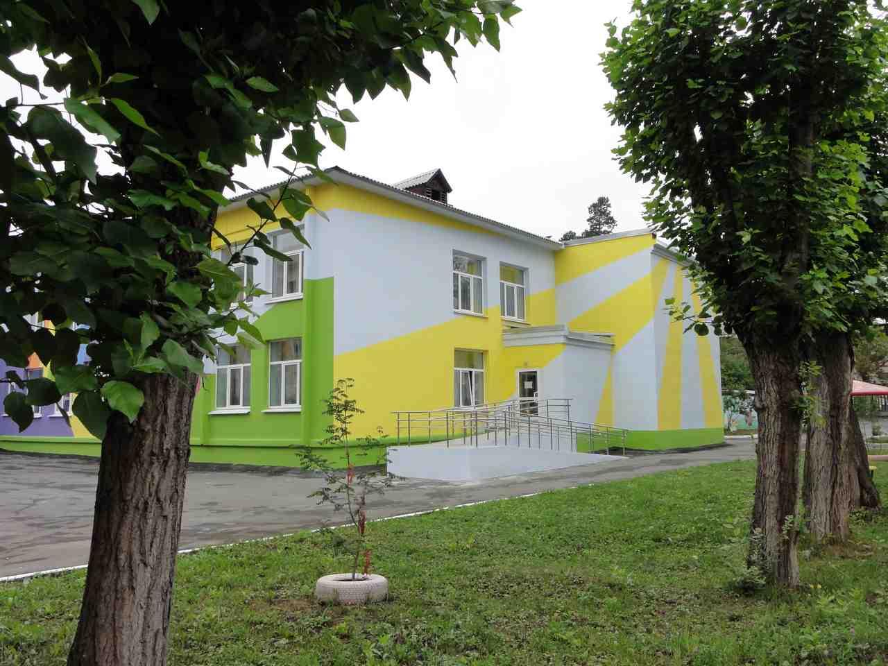 Центр социальной помощи семье и детям города Верхняя Пышма