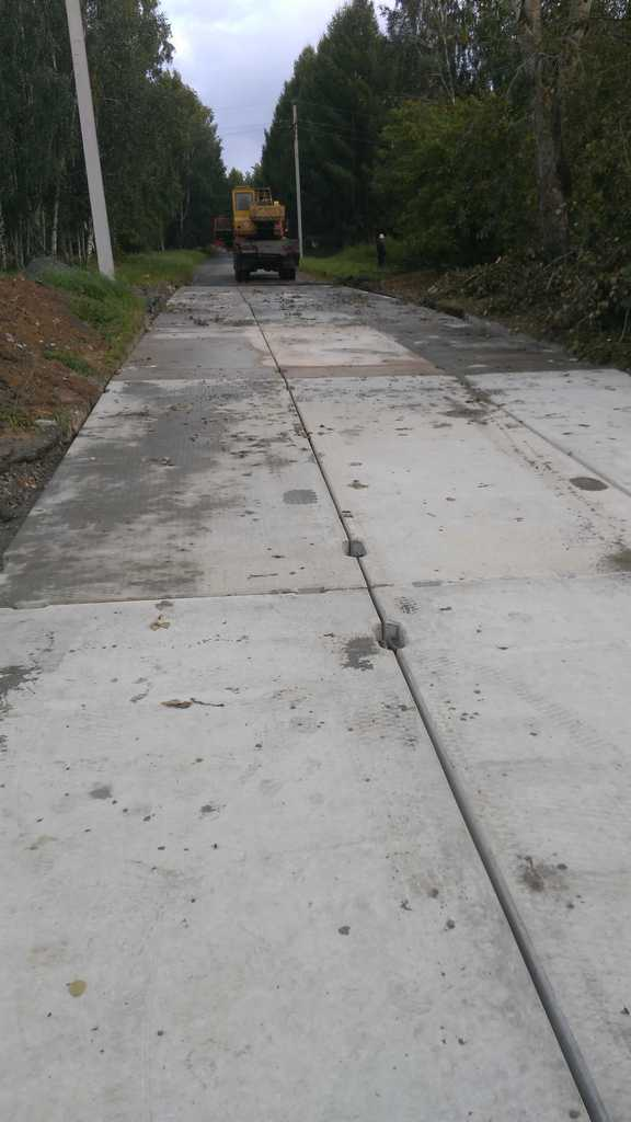 Дорога из плит