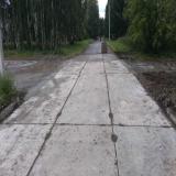 Дорога из плит. Верхняя Пышма.