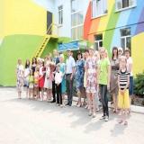 В.Пышма - Центр социальной помощи семье и детям города Верхняя Пышма