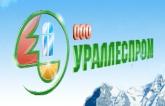 Группа компаний «УРАЛЛЕСПРОМ»