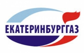 "Благоустройство территории ОАО ""Екатеринбурггаз"""